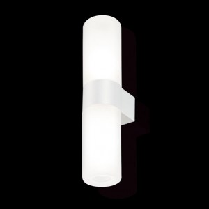 Pastilla | Kundalini | Wall Light